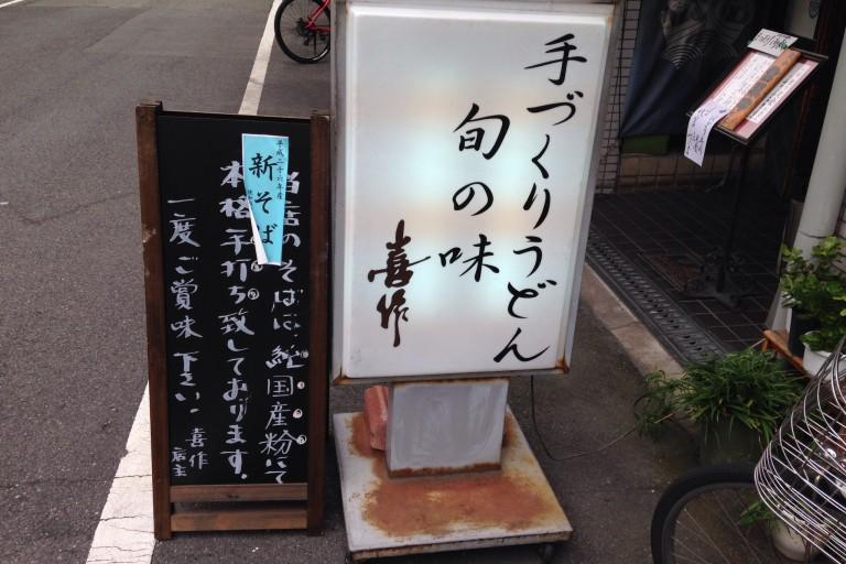 IMG_0569-1.JPG