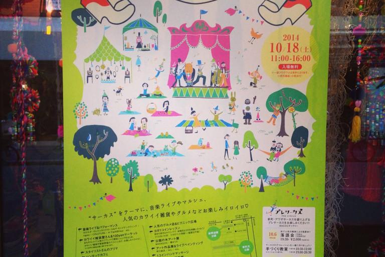 IMG_0895-0.JPG