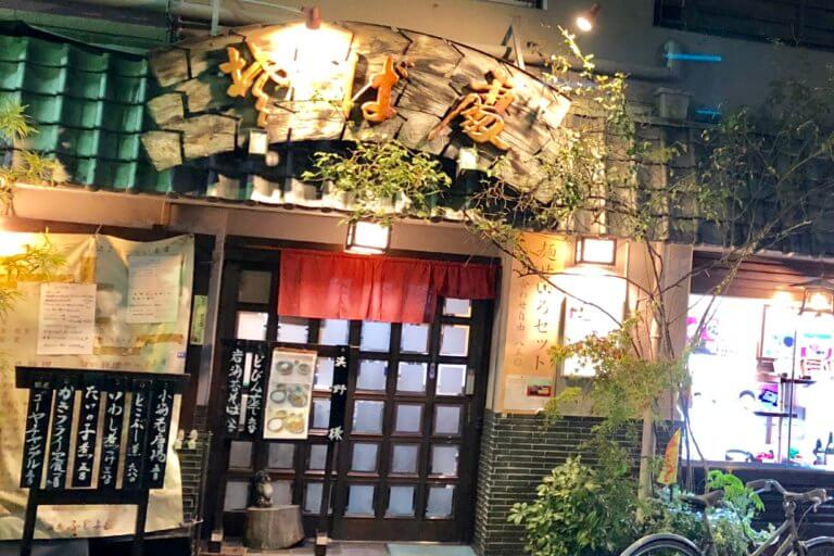 【西区 北堀江】ふじよしさんが今年で閉店されるそうです