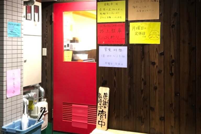 【西区 新町】新しくラーメン屋さんがオープンしていました