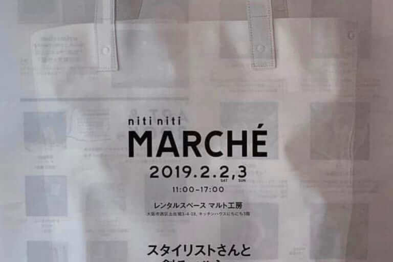 【西区 土佐堀】ニチニチマルシェがまたまた開催!