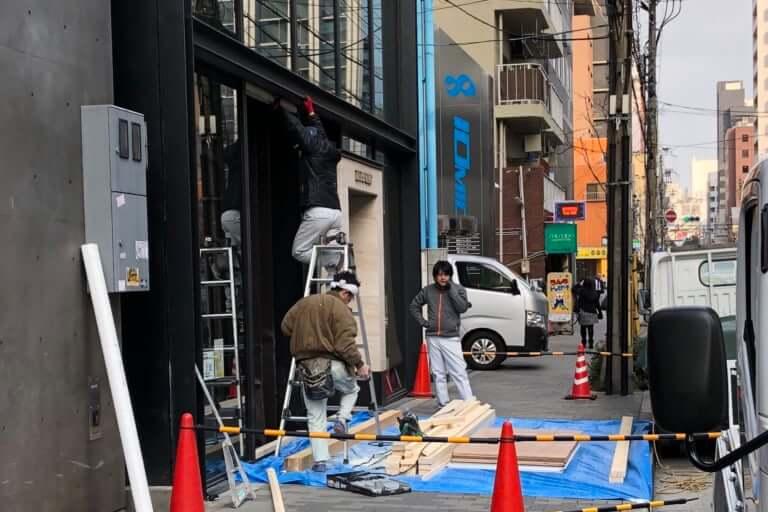 【西区 北堀江】昨日、ル ピノーさんに車が突っ込む事故発生