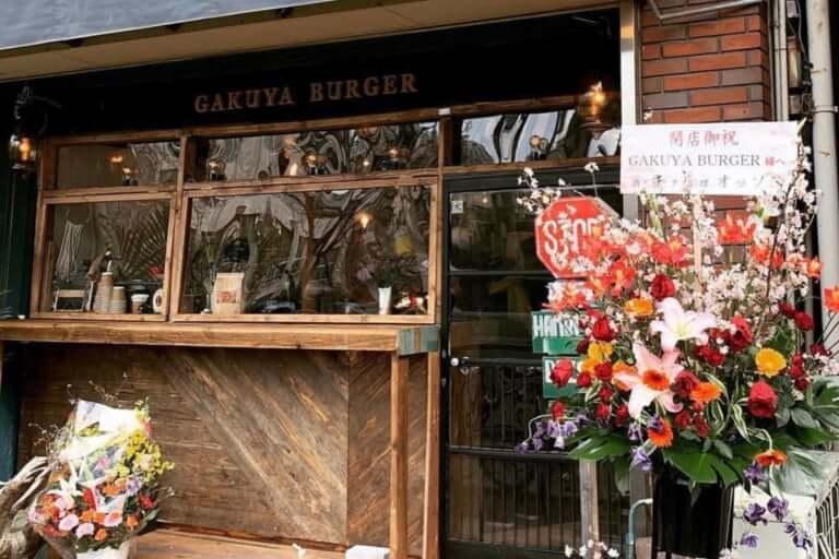 【西区 北堀江】公園前にハンバーガー屋さんがオープン!