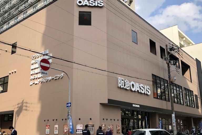 【西区 新町】阪急OASISがオープン!
