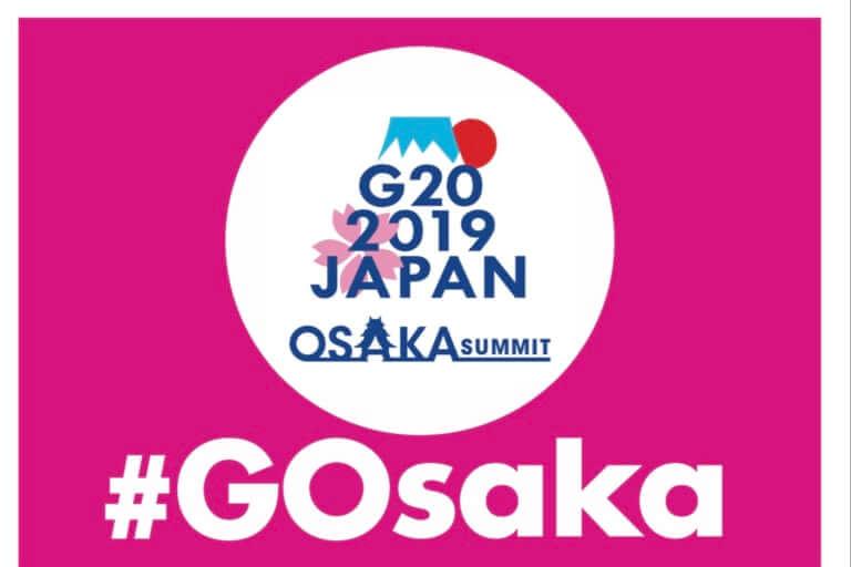 【西区】G20大阪サミットに伴い交通規制があります