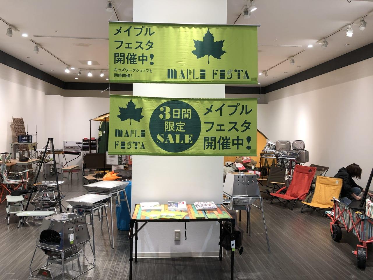 大阪 シティ モール イオン ドーム