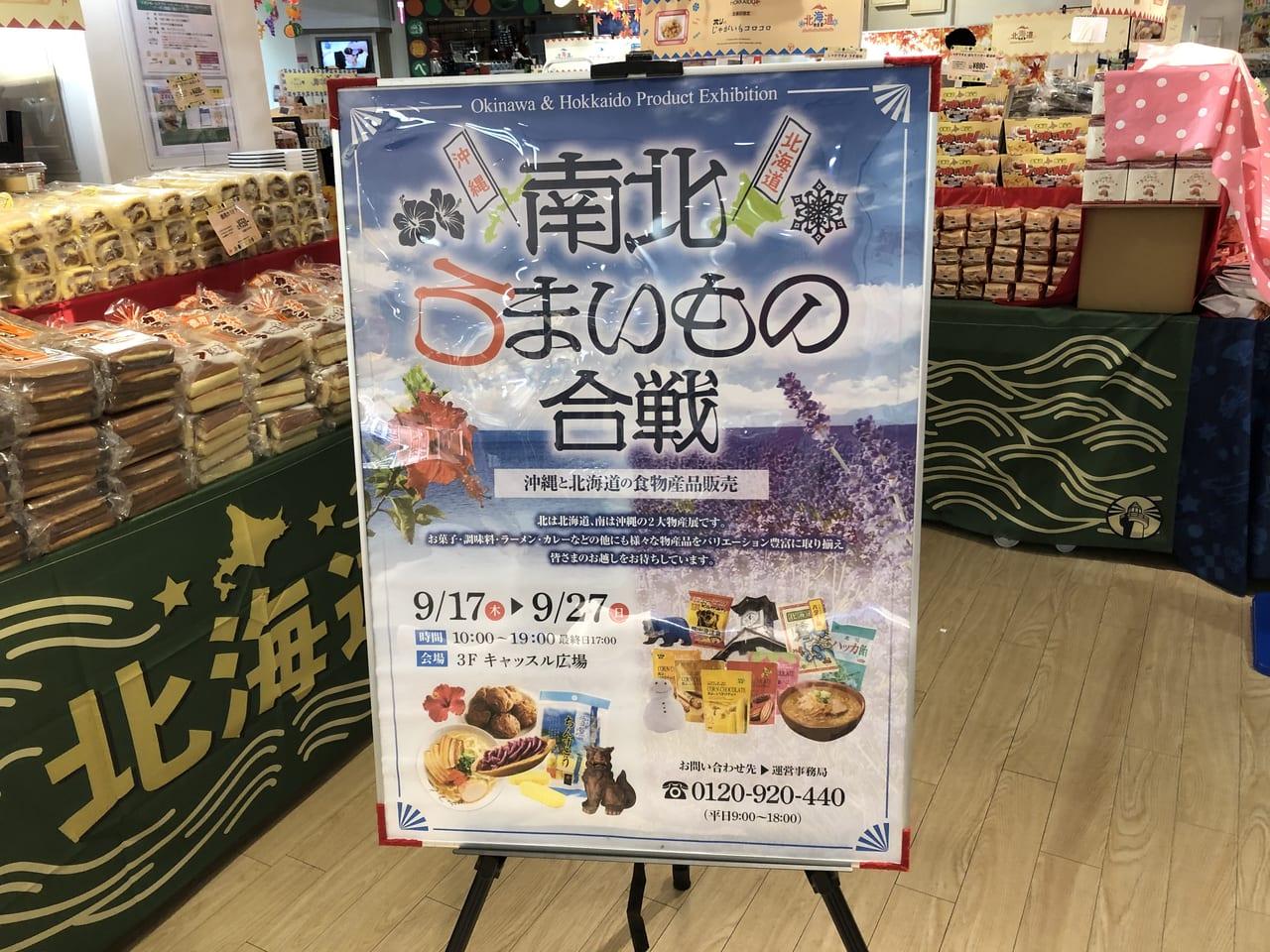 シティ イオン ドーム モール 大阪